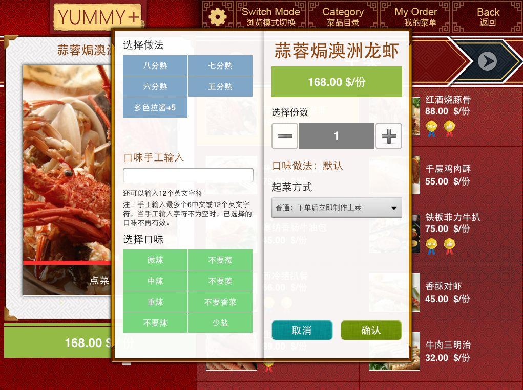 app 界面3